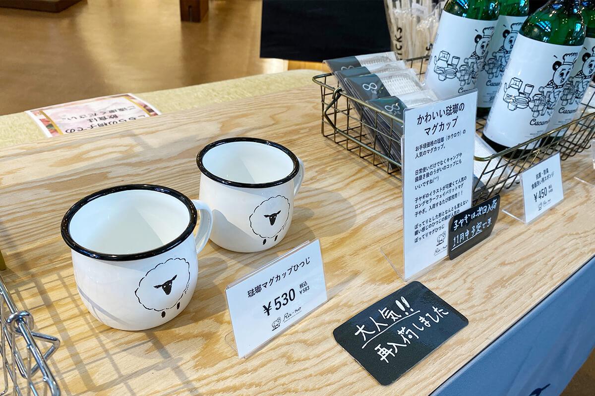 Ra-no コスメ雑貨コーナー